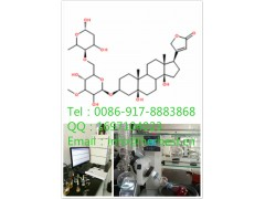 杠柳毒苷13137-64-9杠柳次苷杠柳苷元