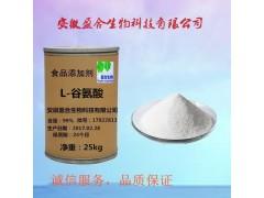 食品级L-谷氨酸营养强化剂鲜味剂