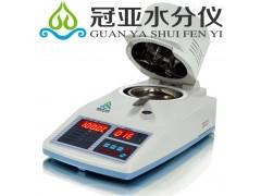 PA加纤塑胶水份测定仪