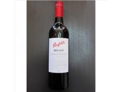 【澳洲红酒招商】澳洲干红专卖/澳洲红酒价格