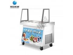 旭众牌自动炒酸奶机 炒冰机多功能 新款炒冰卷机一件代发