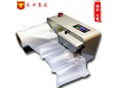 小型气垫缓冲机 气泡膜机 保护包装