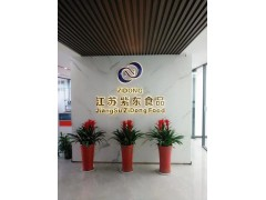 厂家直销富马酸亚铁食品级富马酸亚铁营养剂富马酸亚铁