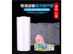 电商用气泡袋 佛山用气泡膜 气垫膜空气包装膜