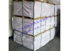 40克轻型纸防油纸平板漂白半透明蜡光纸批发印刷
