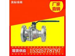 Q614F三通不锈钢气动球阀 高质量气动球阀 型号齐全