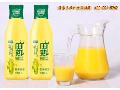 绿尔鲜榨玉米汁 玉米汁厂家招商