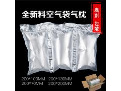 气枕包装 填充包装 防震包装 物流保护包装 纸箱填充包装