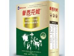 会销羊奶粉中老年纯羊奶粉代加工厂家OEM