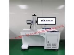 聚广恒JGH20W光纤激光打标机专业雕刻电子通讯打标厂家热销