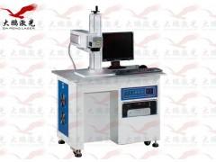 聚广恒半导体端泵激光打标机专业雕刻汽摩配件打标厂家热销