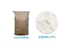 湖北香精香料厂直销肉桂酸高含量