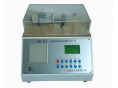 广州标际GBPI®RH-T50纸张挺度测试仪