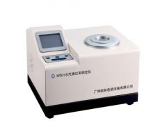 水蒸气透过率测定仪 GBPI® W301