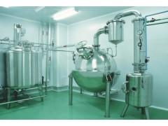 球形浓缩罐 减压浓缩锅 高汤浓缩设备 骨素浓缩器