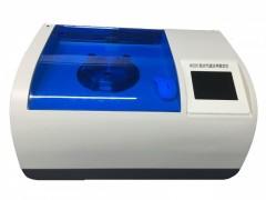 广州标际电解法透湿仪W201