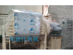 保温搅拌机厂家 广东真空型捏合机价格 保温钉胶设备供应