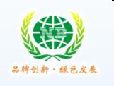 第十五届中国武汉农业博览会