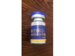 量子肽OEM代加工,西林瓶装礼盒装,会销专用固体饮料代加工
