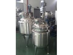 无菌配液罐 配料罐 专业定制配置罐 针剂配液罐