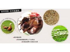 美味湘春台州宁波酱板鸭批发350g浙江酱板鸭批发厂家直销