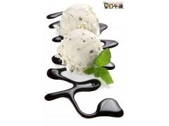 凯蒂冰冰淇淋_造型别致美味健康