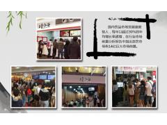 广州智诚晴茶谷茶饮品特色店投资轻松经营模式多样