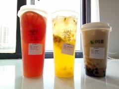 广州智诚晴茶谷茶饮品特色店投资华丽中尽显尊贵