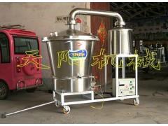 双层锅电加热液态生料酿酒设备