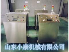 混合机_气体混合机_小型气体混合机