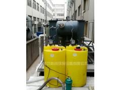 不锈钢厂污水处理设备价格