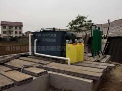 山药加工废水处理设备厂家优惠