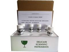 康诺R300-02草甘膦农药残留测定用衍生试剂包(升级版)