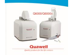 Quawell超微量分光光度计价格/报价_Q6000