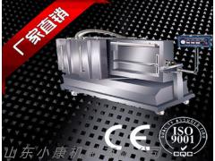 包装机_真空包装机_可倾斜式真空包装机