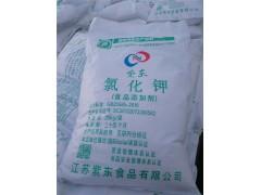 氯化钾(紫东)氯化钾厂家)\氯化钾食品级