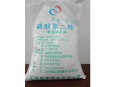 磷酸氢二铵(紫东磷酸氢二铵食品级)厂家直销磷酸氢二铵