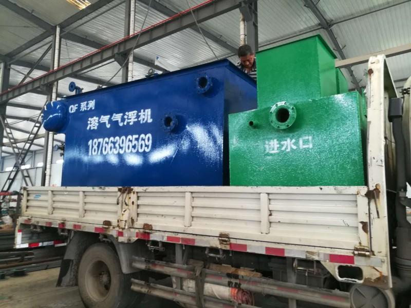 处理塑料废水设备