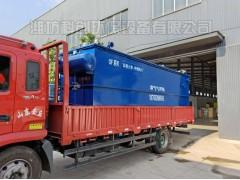 处理塑料废水设备新技术