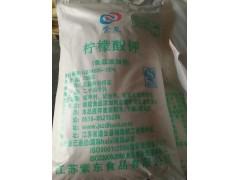 柠檬酸钾(紫东柠檬酸钾)厂家直销柠檬酸钾食品级