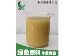 番石榴原浆(汁)