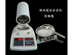 甜椒粕含水量测定仪功能