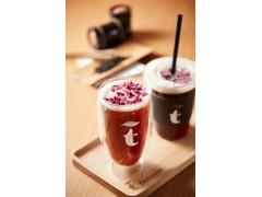 广东茶饮加盟就选东皇集团茶饮弹茶