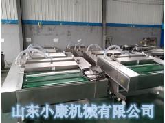 山东小康牌DZ-1000玉米连续式真空包装机