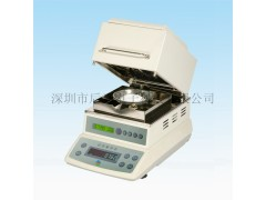 卤素快速水分测定仪优质生产厂家