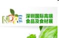 2018SFF深圳国际高端餐饮连锁加盟展