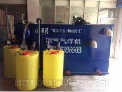 验收食品污水处理设备资质全