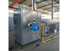 锦旭0.2t燃气燃油蒸汽发生器 免检蒸汽发生器