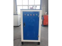 72KW电加热蒸汽发生器 环保免检