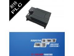 耐特PLC控制器主机224XP,饼干生产工控配套